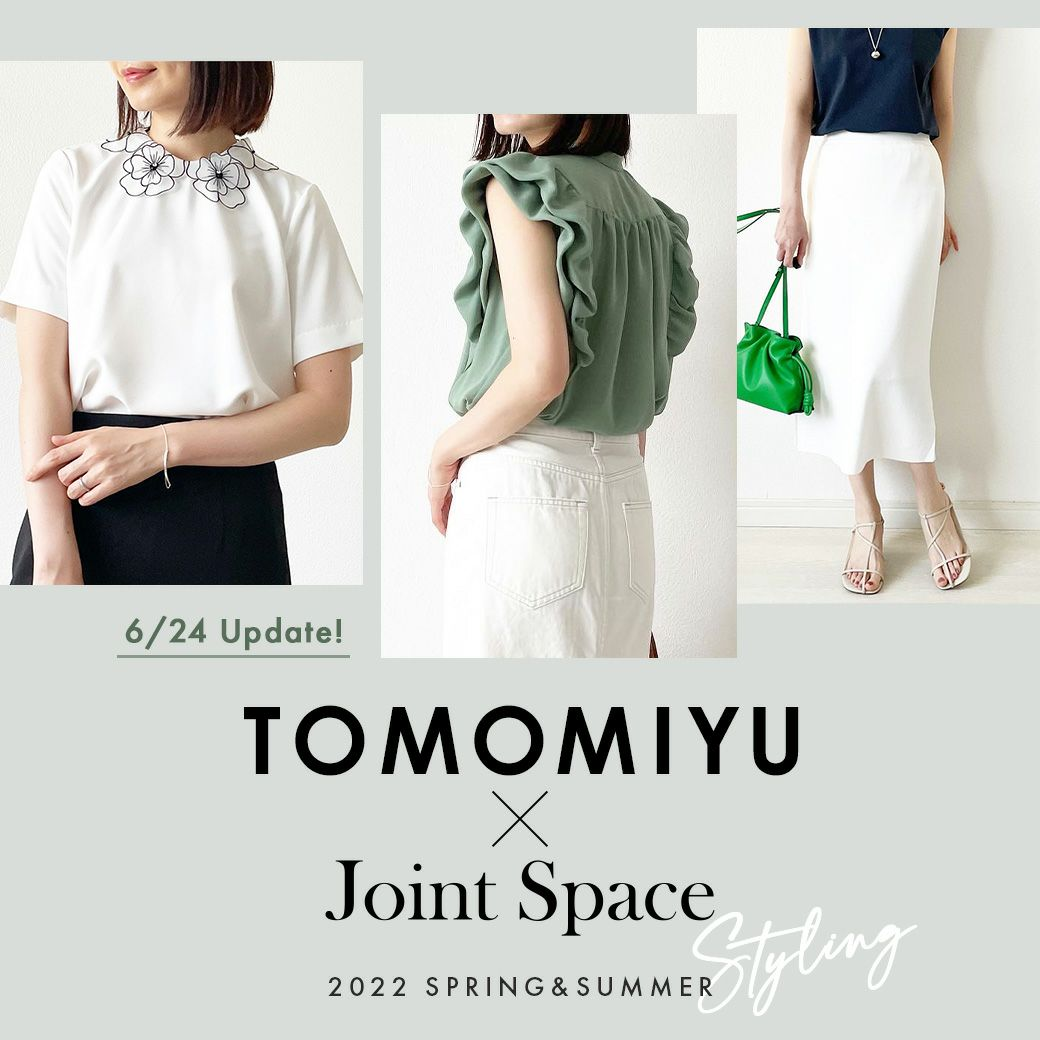 tomomiyu0920 × Joint Spaceタイアップ