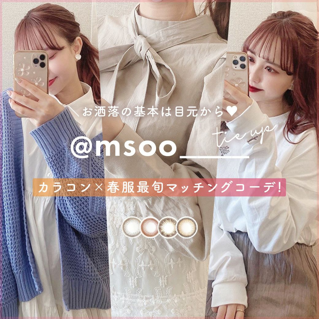 msoo____ × Joint Space