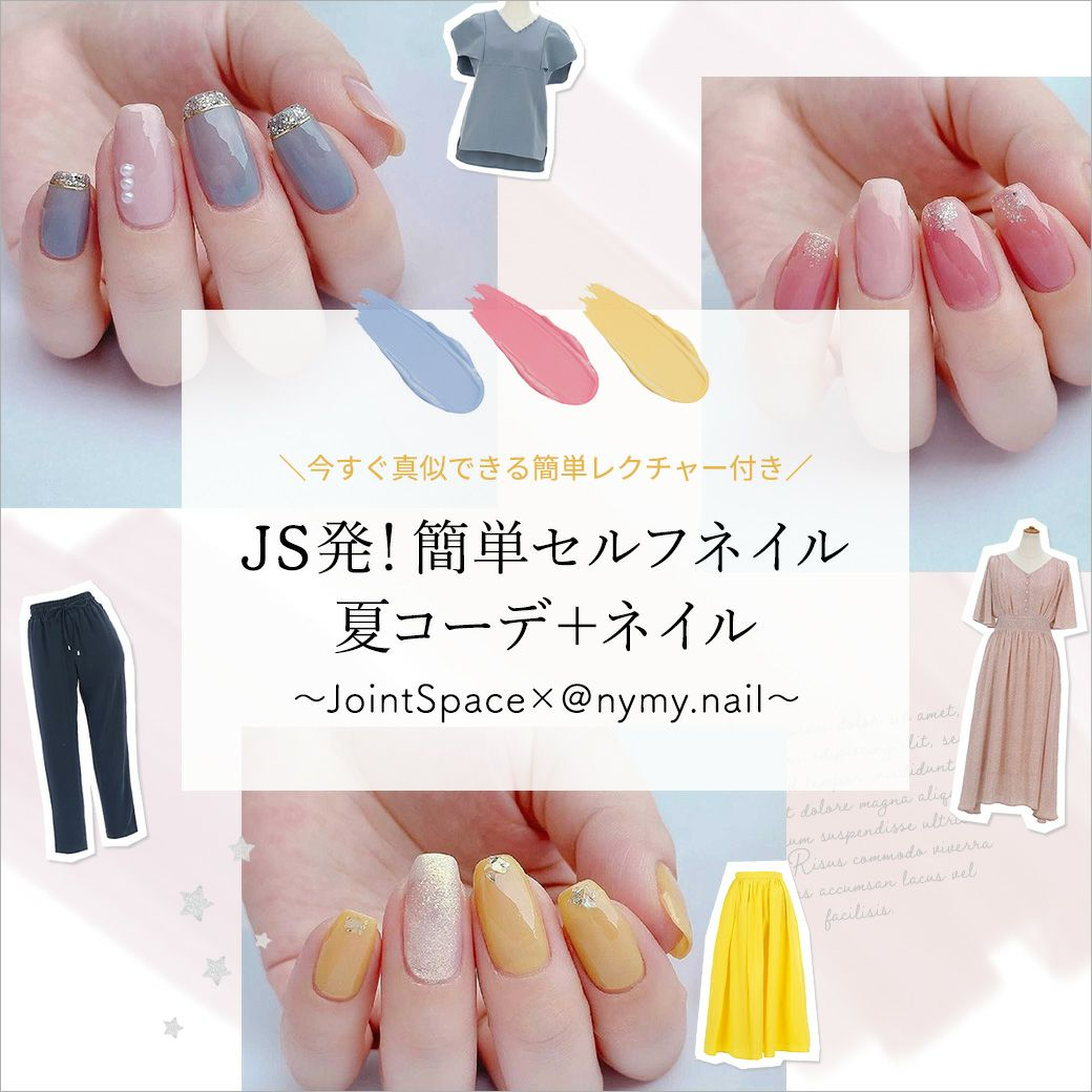 nymy.nail × Joint Space