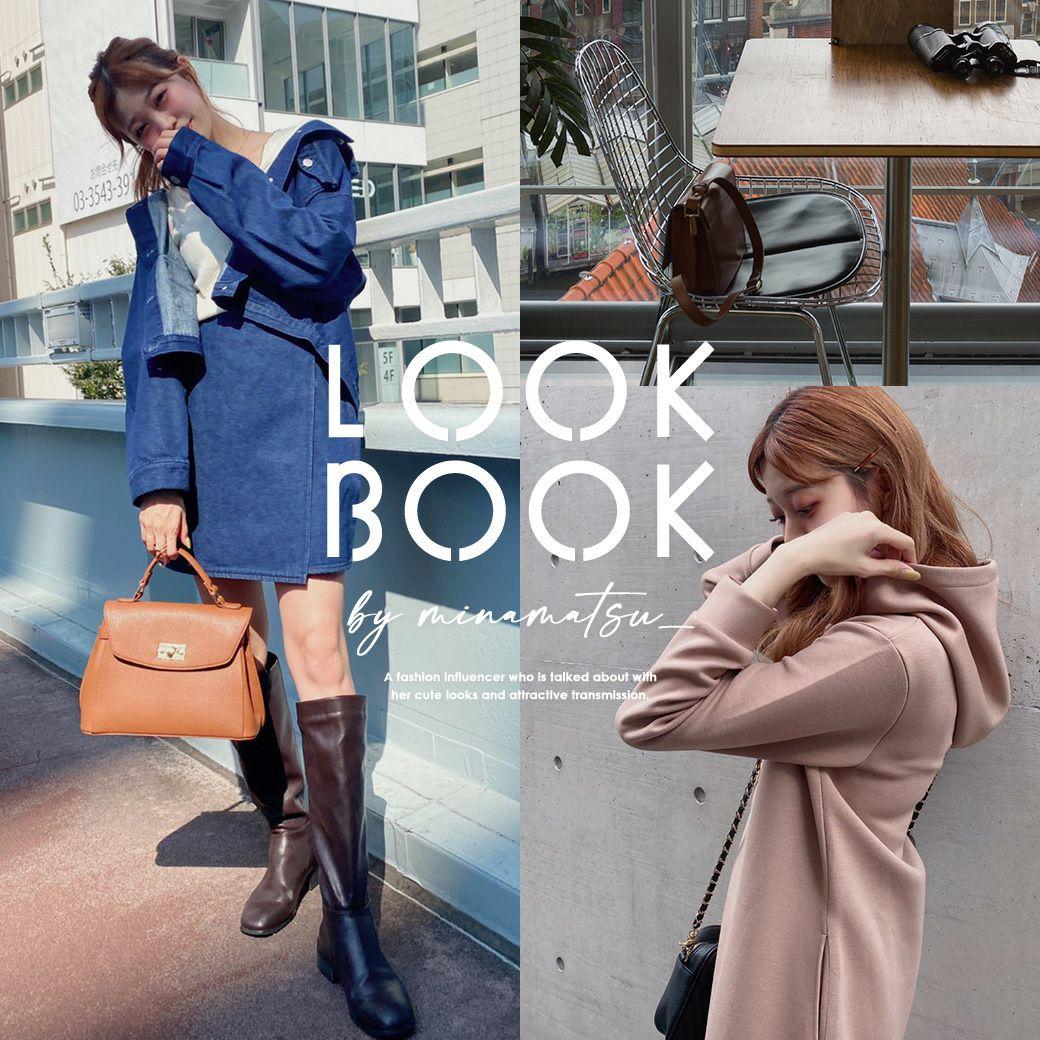 LOOK BOOK by minamatsu_
