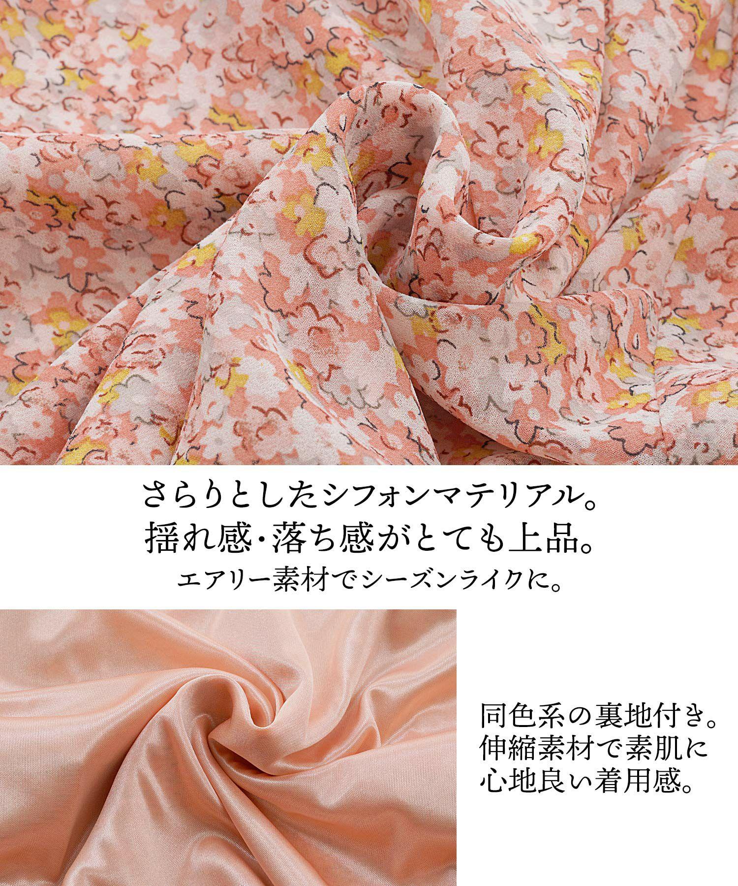 新色追加/花柄/フリル/リゾート/サマー/夏/ロング/シフォン/S/M