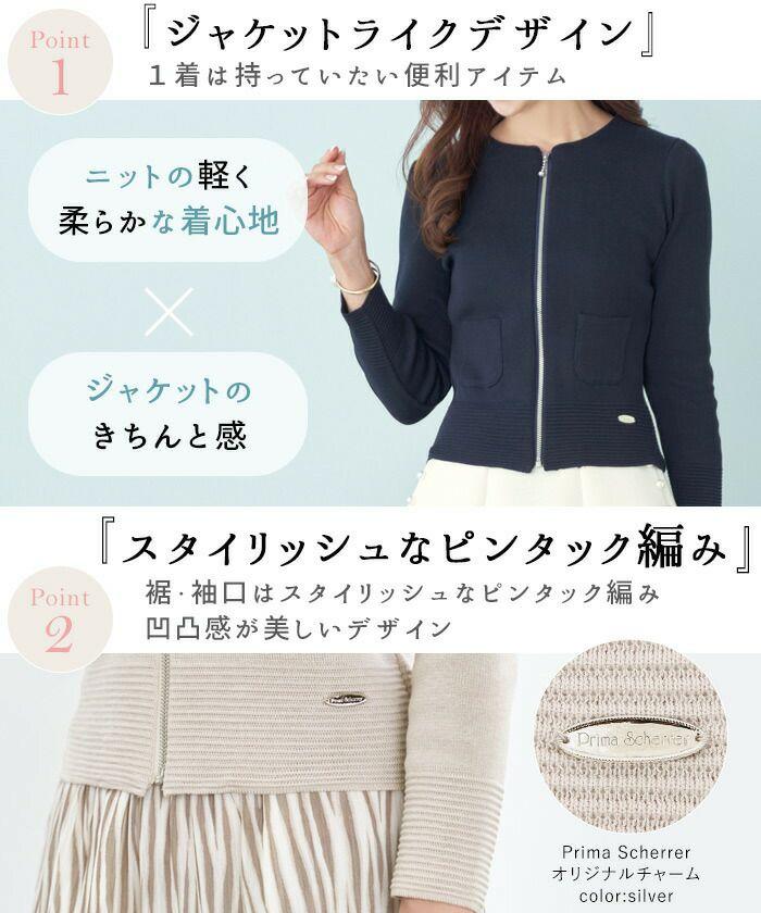 新色追加/日本製/トップス/チャーム付き/羽織り/S/M