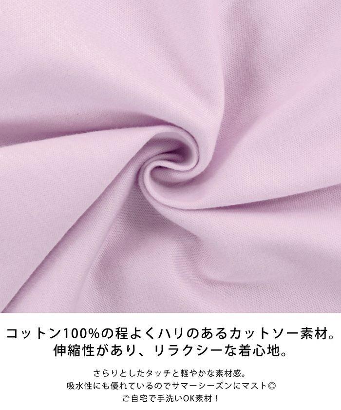 日本製/ブラウス/カットソー/フリルスリーブ/Vネック/伸縮性/リラクシー/カジュアル/綺麗め/ホワイト/ラベンダー/ブラック/
