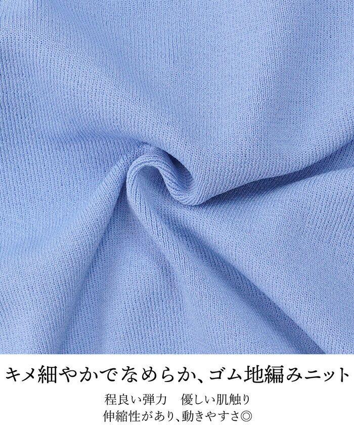 カーディガン/羽織/長袖/パールボタン/ショート丈/S/M