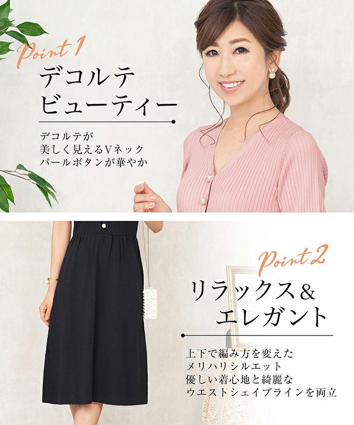ワンピース/半袖/Vネック/パフスリーブ/S/M