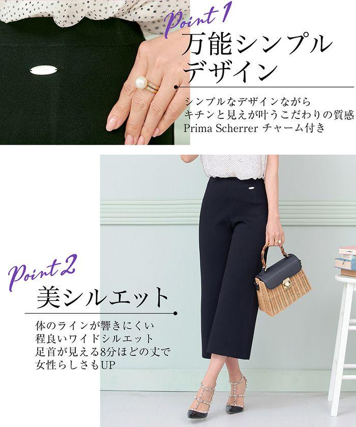 ワイドパンツ/ベーシック/シンプル/8分丈/S/M
