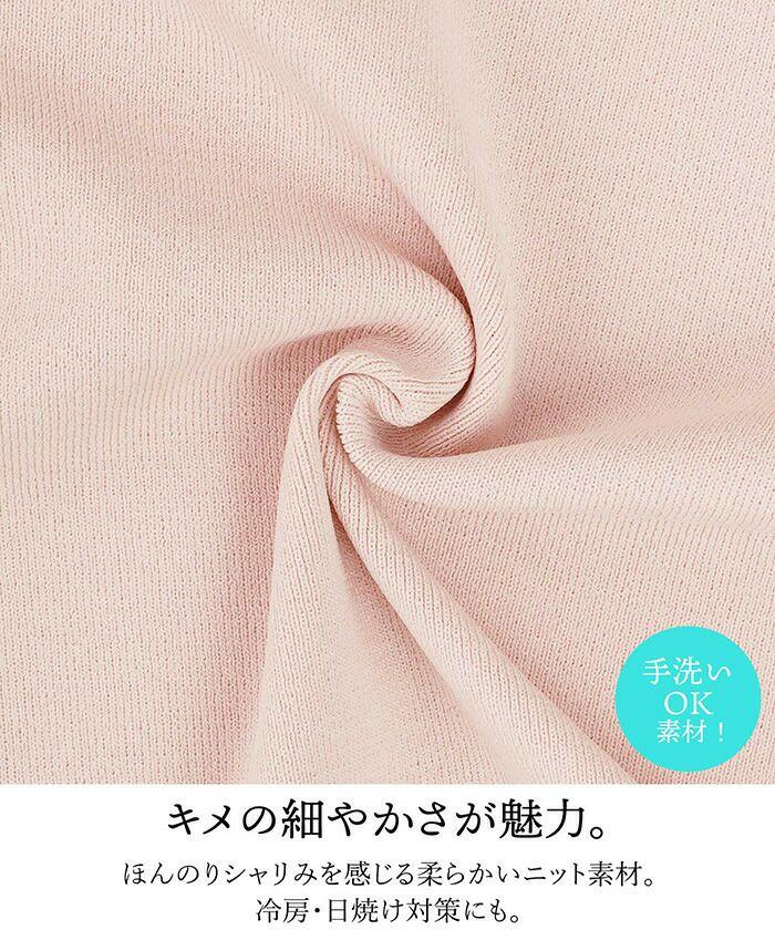 カーディガン/羽織/8分袖/リボン/コンパクト丈/S/M