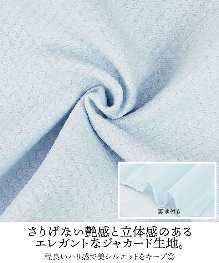 日本製/ワンピース/シンプル/膝下丈/S/M