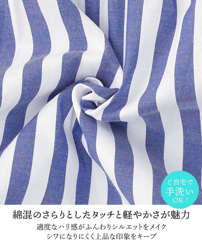 ロング丈/フレア/カジュアル/体型カバー/S/M
