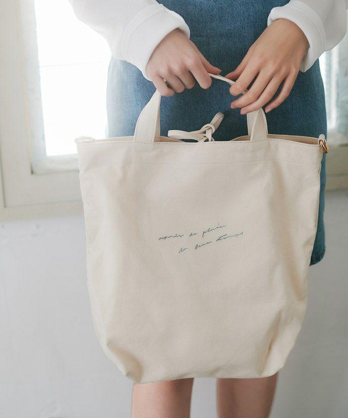 トートバック/刺繍/ロゴ/トート/アイボリー/ラベンダー