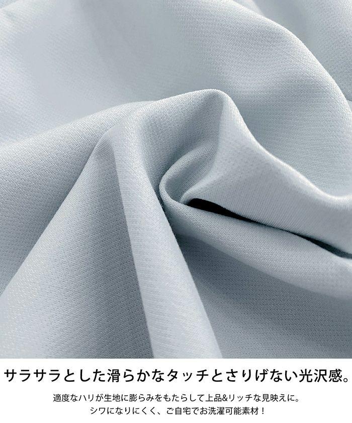 洗濯可/テーパード/美脚/シンプル/上品/キレイめ