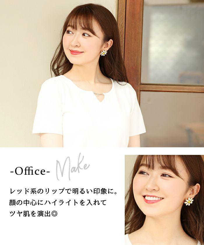 トップス/ニット/キーネック/パフスリーブ/ビジュー/半袖