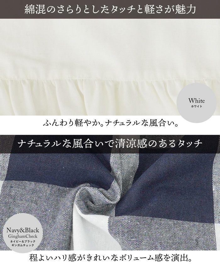 バックシャン/リボン/ロングワンピース/S/M
