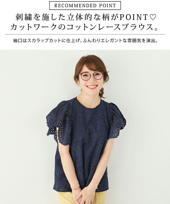 背涙空き/刺繍/大人カジュアル/上品/フリル/綿/夏