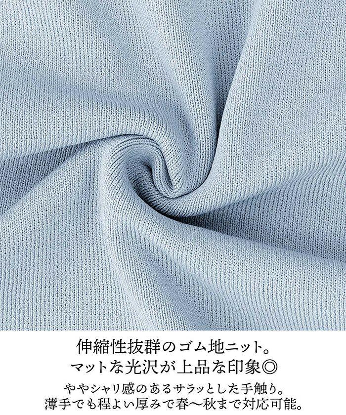白襟/上品/裾フリル/前開き/授乳/フォーマル/大人可愛いS/M