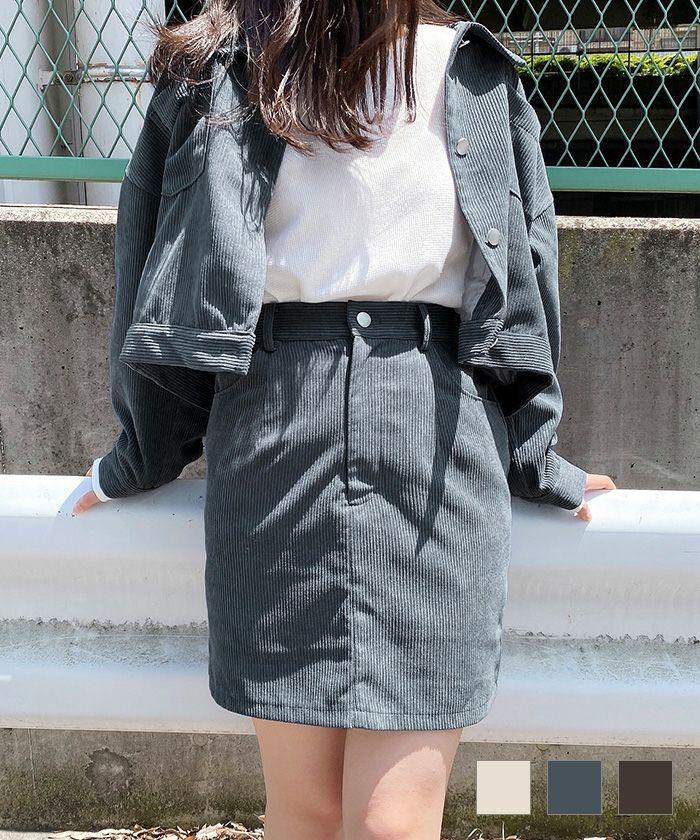セットアップ スカート コーデュロイ emuemu×mimi toujours
