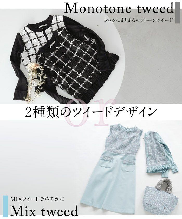 配色/バイカラー/格子柄/コンビ/インスタライブ/S/M/L
