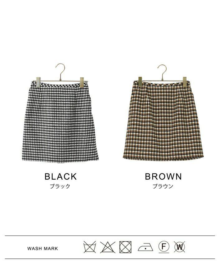 セットアップ/スカート/ショート/チェック/台形/ブラウン