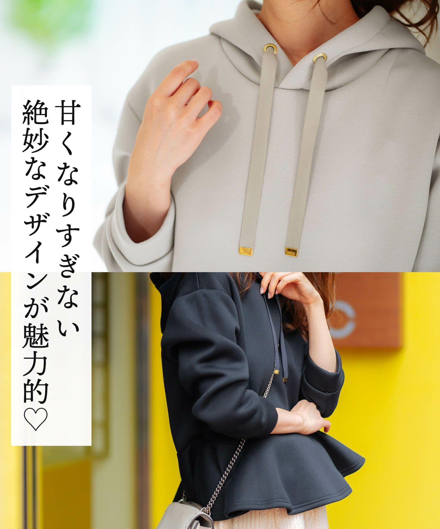 日本製/フーディ/グログラン/リボン/長袖/フェミニン/きれいめ/手洗い可/上品/大人カジュアル/ホワイト/ベージュ/ネイビー