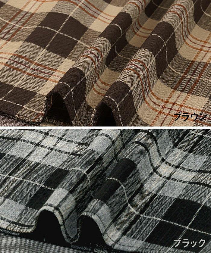 ボトムス/スカート/日本製/チュール/チェック/ブラウン/ブラック