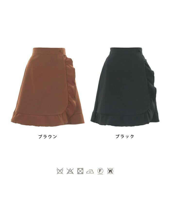 日本製/ひざ丈/くるみ釦/裾フリル/S/M/ブラウン/ブラック/ウエストゴム/ラッフルフリル/ファスナー/キレイめ