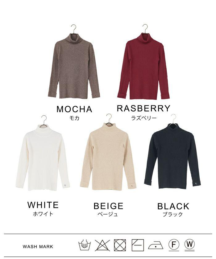 ニット/タートルネック/刺繍/秋/冬/ホワイト/ベージュ/ブラック