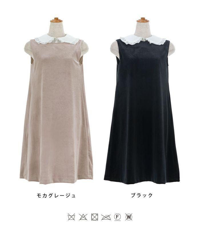 日本製/ノースリーブ/ドレス/襟/取り外し可/上品/S/M