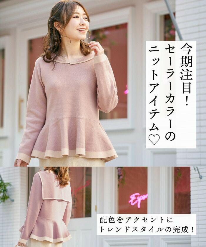 手洗い可/長袖/配色/バイカラー/襟/ハイゲージ/春ニット