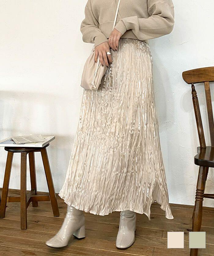 スカート サテン ワッシャー