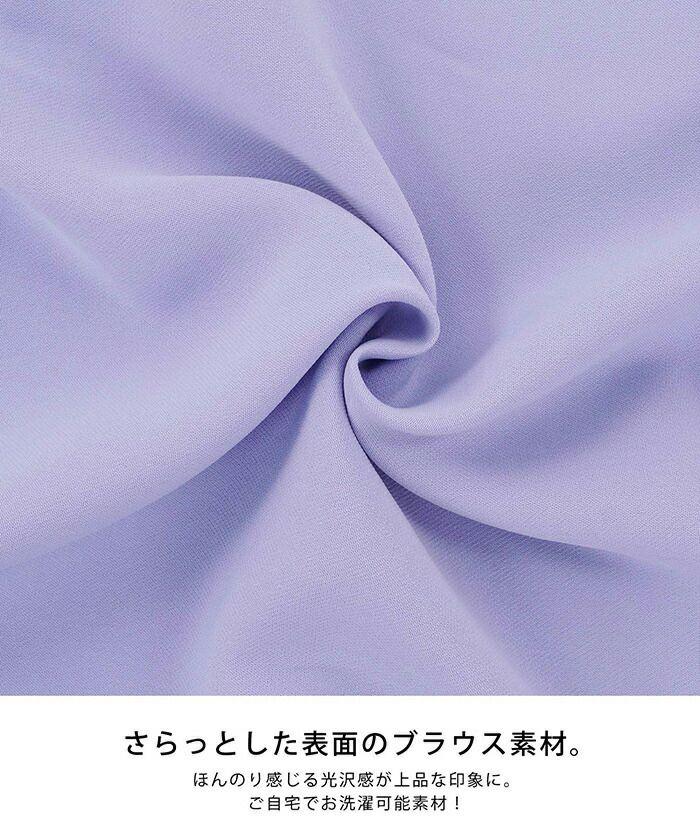 新色追加/手洗い可/袖山ギャザー/ラッフルフリル/9分袖