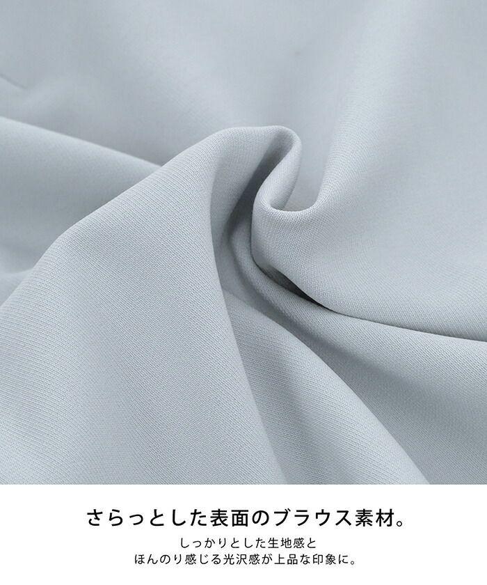 8分袖/きれいめ/エレガント/打ち付けパール/春/秋