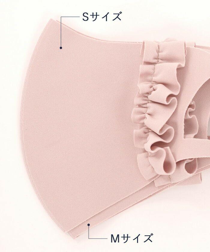 レディース/マスク/クレオラマスク/フリル/リボン/2枚/セット/creora/立体/伸縮性/フィット/小顔/手洗い可/洗える/繰り返し使える/S/M/ホワイト/ピンク/ピンクベージュ/ミント/おしゃれ/かわいい/上品/