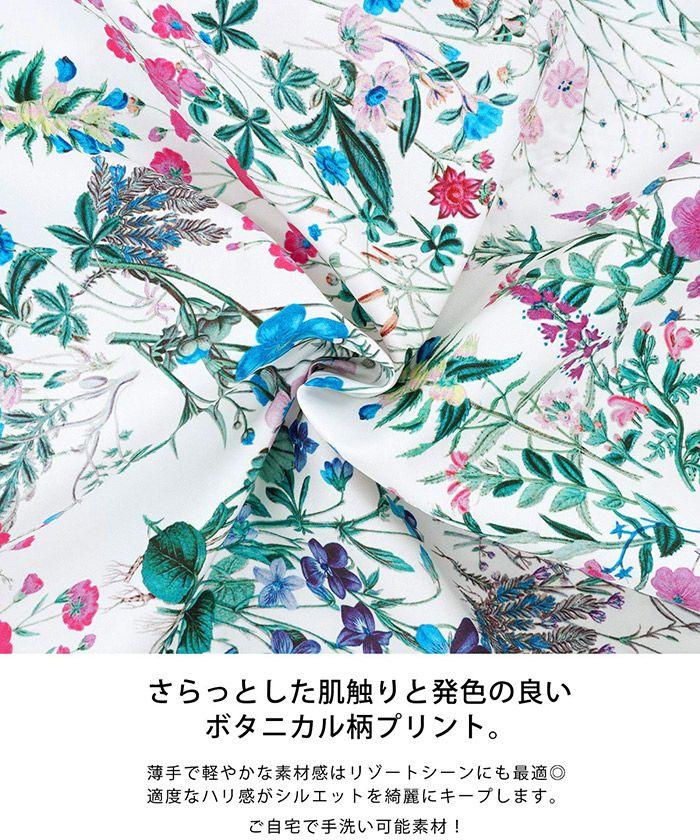 手洗い可/日本製/花柄/イレヘム/Vネック/体型カバー/リゾート