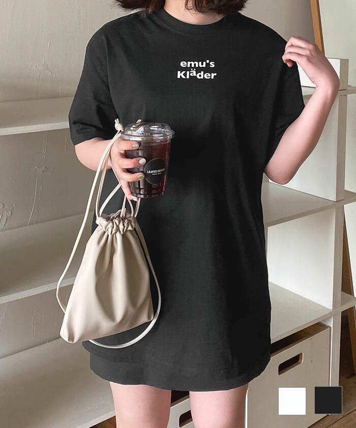 ★ Tシャツ ロゴ ユニセックス omom×mimitoujours