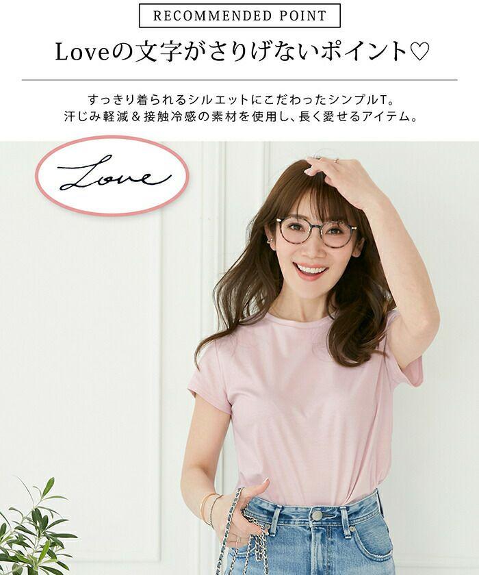 日本製/機能性素材/手洗い可/半袖/スムース/バックプリント