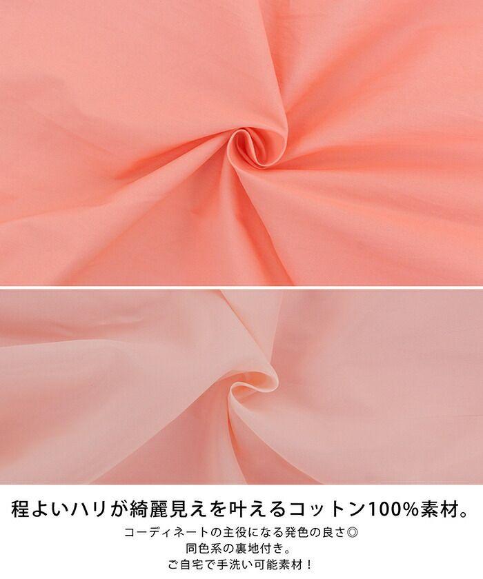 手洗い可/ロング丈/マキシ丈/コットン100%/綿/夏/リゾート/晩夏