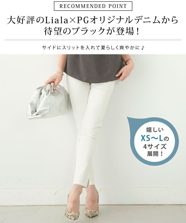 デニム/スリムストレート/カジュアル/テーパード/夏/XS/S/M/L