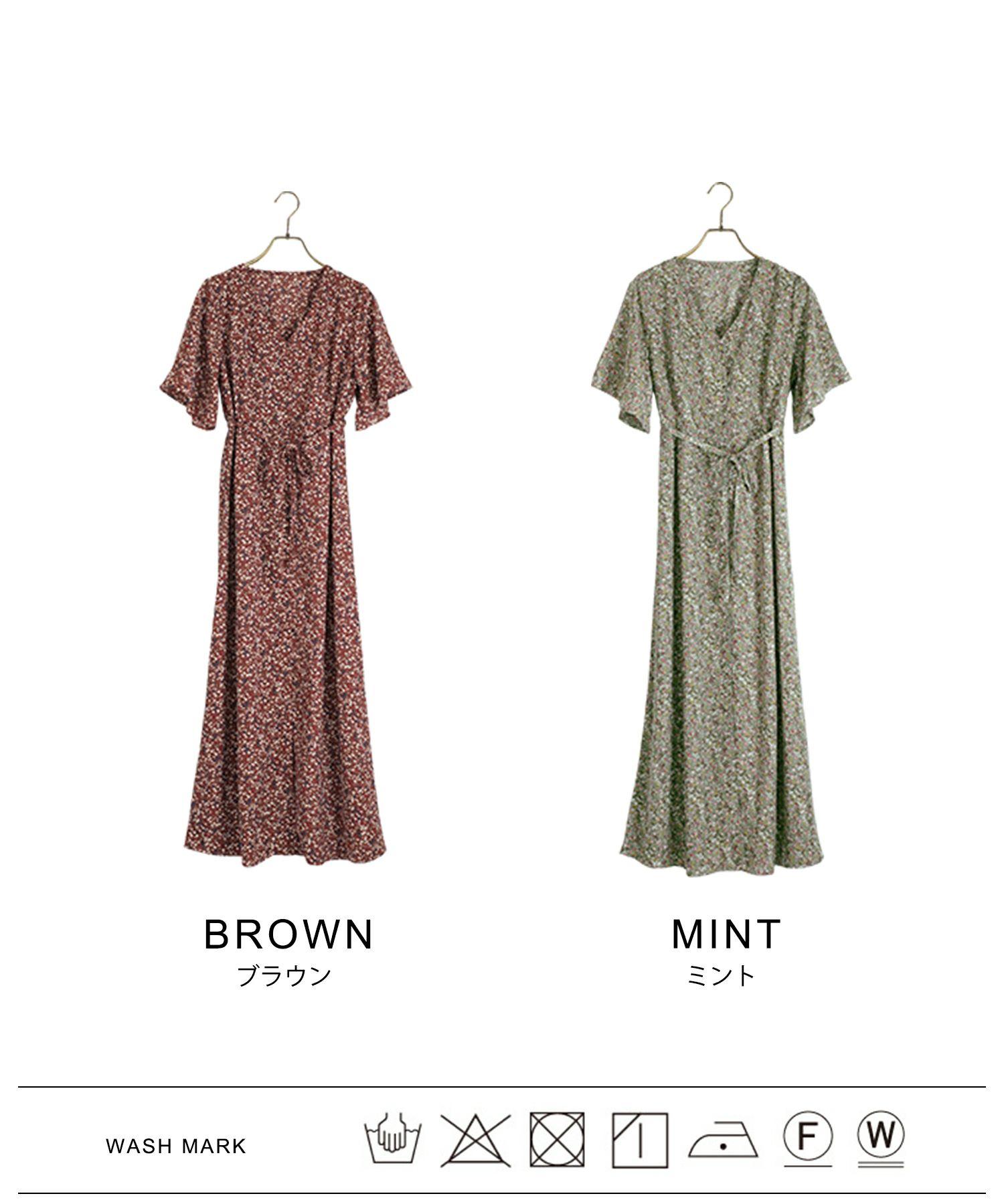 ロングワンピース/小花柄/ブラウン/ミント