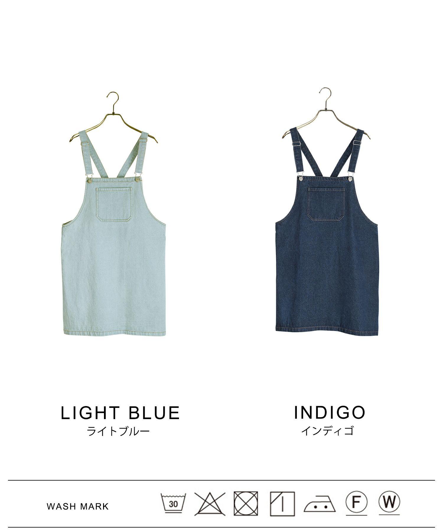 デニム/ジャンパースカート/ライトブルー/インディゴ