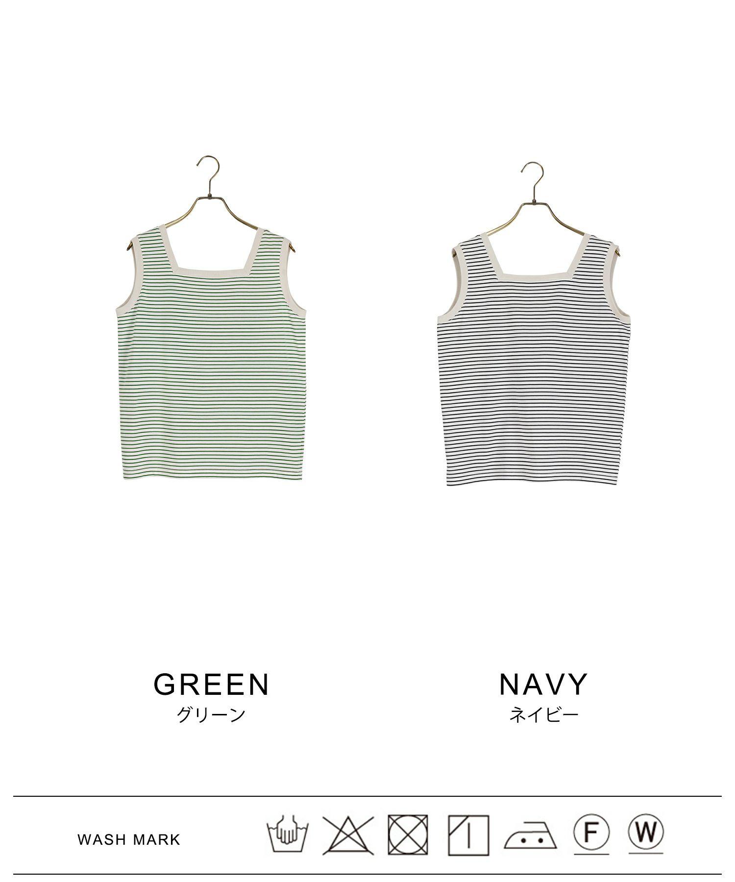 ボーダー/ノースリーブ/グリーン/ブラック