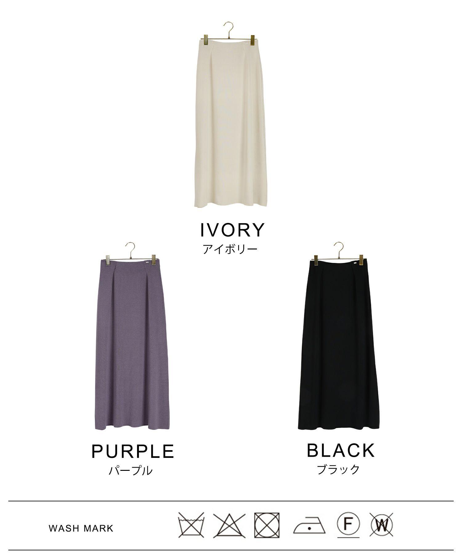 ニットスカート/Aライン/アイボリー/パープル/ブラック