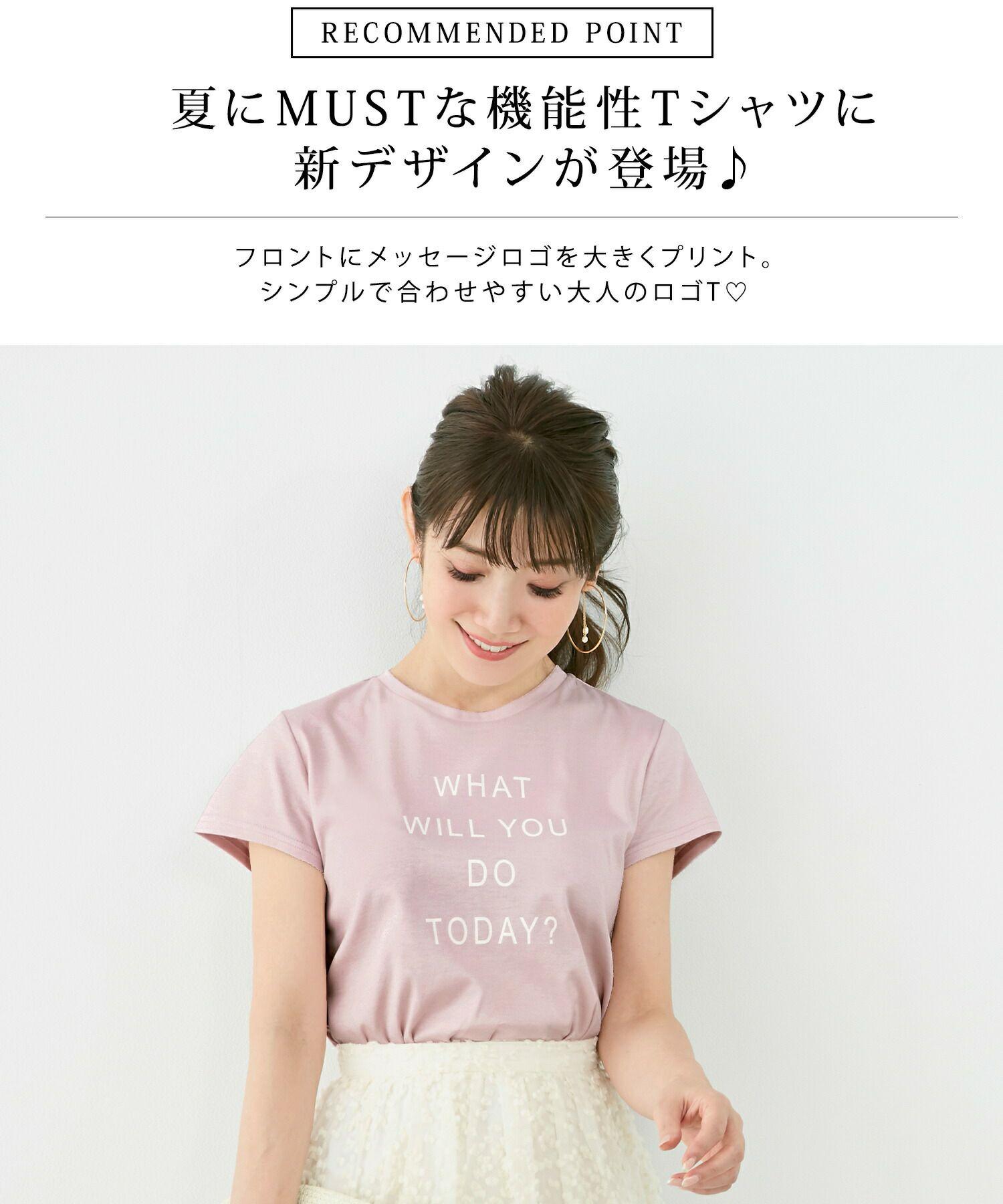 日本製/機能性素材/手洗い可/半袖/スムース/ロゴ/英字プリント