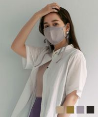 マスク/刺繍入り/ヴィンテージ/リボン