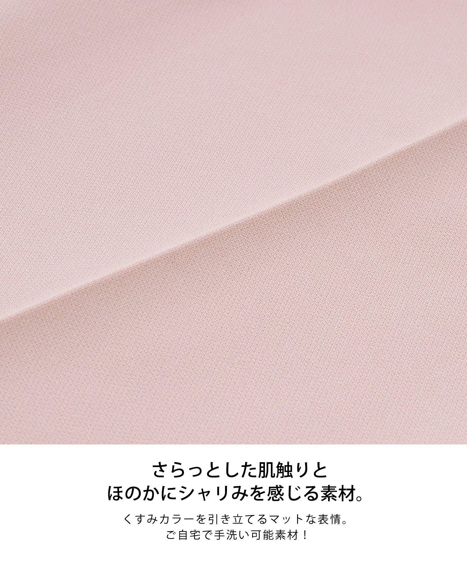 手洗い可/ウエストゴム/ストレッチ/ドロスト/綺麗め/大人カジュアル/春夏