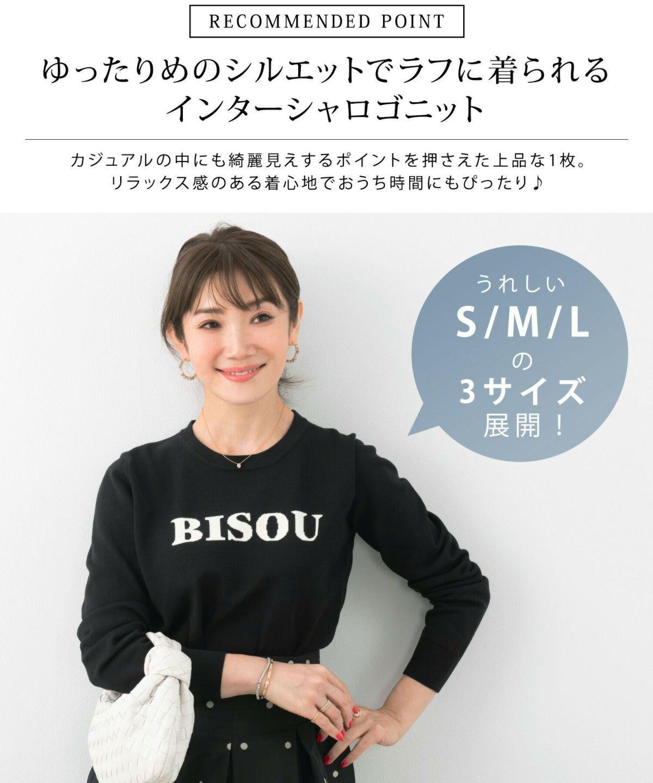レンチングTM/エコヴェロTM/長袖/洗濯OK/セットアップ対応商品/S/M/L